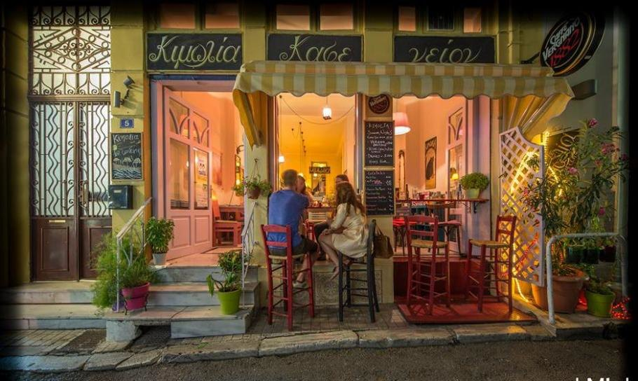 Loyverse Turns Details into Actionable Information for My Cafe in Greece